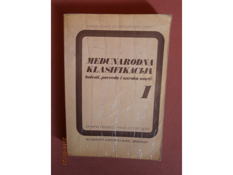 Medjunarodna klasifikacija 1