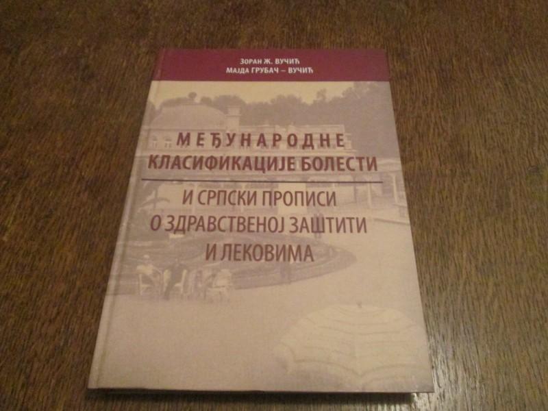 Međunarodne klasifikacije bolesti: i Srpski propisi o z
