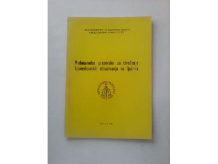 Međunarodne preporuke za izvođenje biomedicinskih istraživanja na ljudima