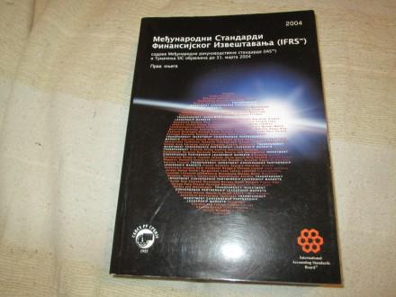 Medjunarodni standardi finansijskog izvestavanja (IFRS
