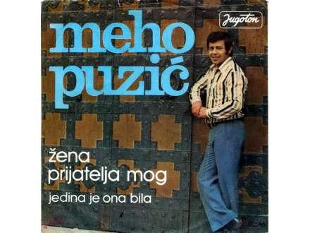 Meho Puzić - Žena Prijatelja Mog