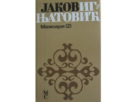Memoari  2  Jakov Ignjatović