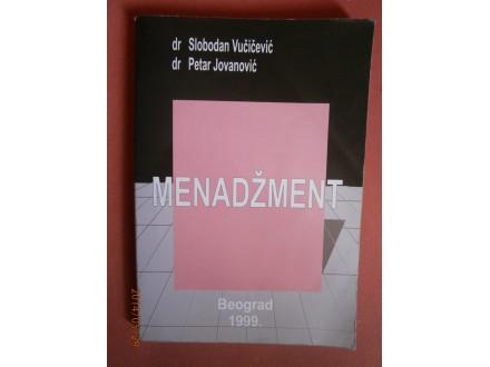 Menadzment, Slobodan Vucicevic i Petar Jovanovic