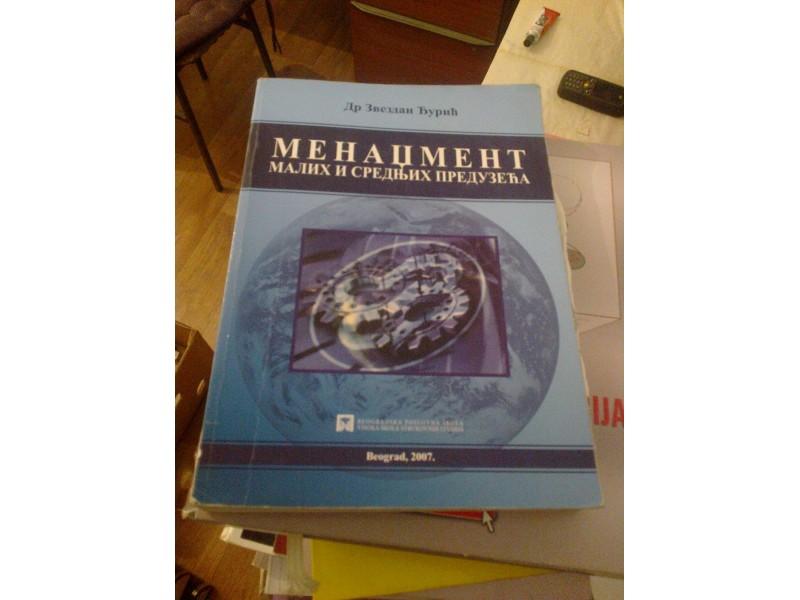 Menadžment - dr Zvezdan Đurić