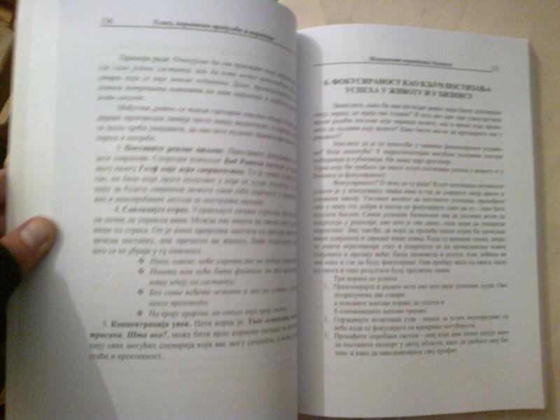 Menadžment porodičnog biznisa - Zvezdana Đurić