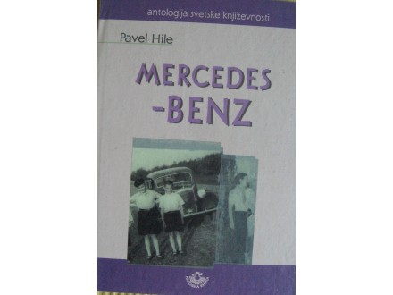Mercedes - Benz   Pavel Hile