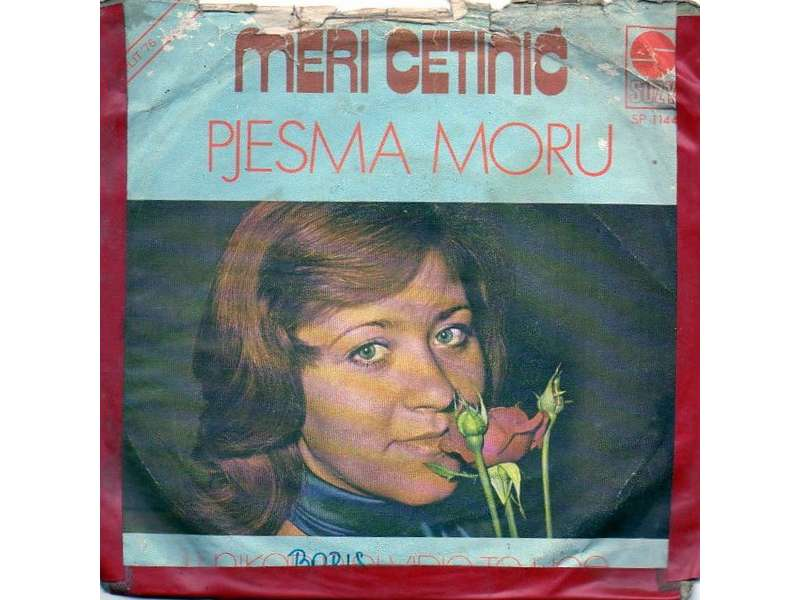Meri Cetinić - Pjesma Moru / Ti Nisi Nikad Vidio To Lice
