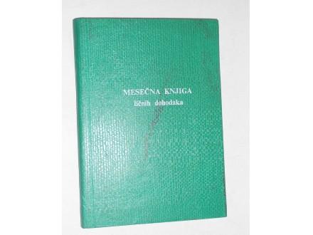 Mesečna knjiga ličnih dohodaka