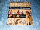Mesopotamija i Biblijske zemlje Ilustrovana istorija