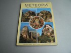 Meteori - Svete stene i njihova istorija