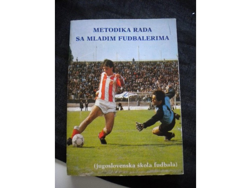 Metodika rada sa mladim fudbalerima - YU škola fudbala