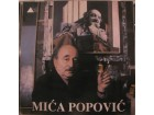 Mića Popović – Savremeni Jugoslovenski Slikari