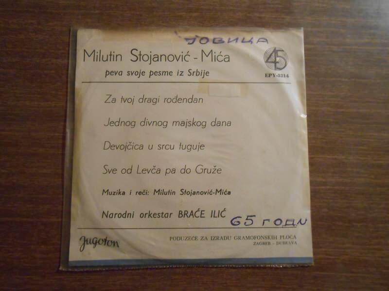 Mića Stojanović - Za Tvoj Dragi Rođendan