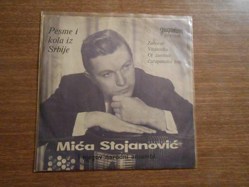 Mića Stojanović - Zaborav