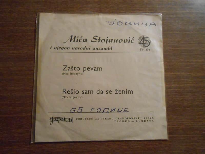 Mića Stojanović - Zašto Pevam / Rešio Sam Da Se Ženim