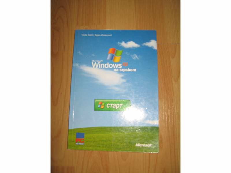 Microsoft XP na srpskom