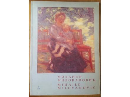 Mihailo Milovanović  monografija