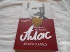Mihailo Petrović Alas, knjiga o Alasu, V.Gledić,   NOVO