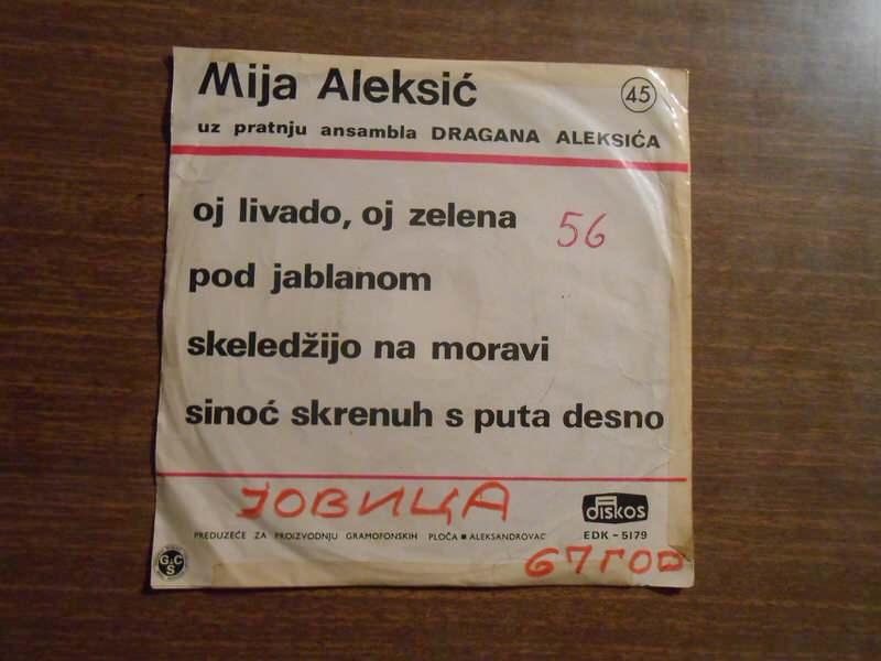 Mija Aleksić - Oj Livado, Oj Zelena