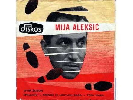 Mija Aleksić - Ovim Šorom