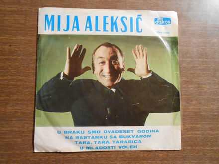 Mija Aleksić - U Braku Smo Dvadeset Godina