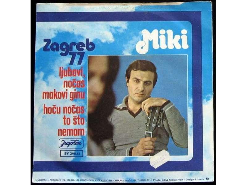 Miki Jevremović - Ljubavi, noćas makovi ginu