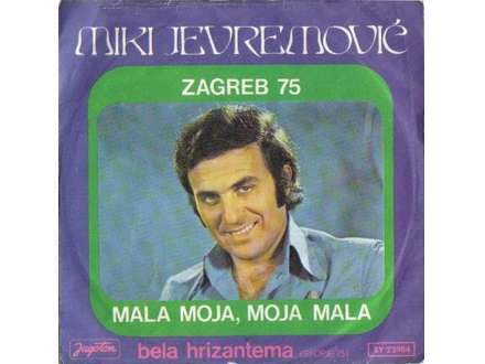 Miki Jevremović - Mala Moja, Moja Mala / Bela Hrizantema