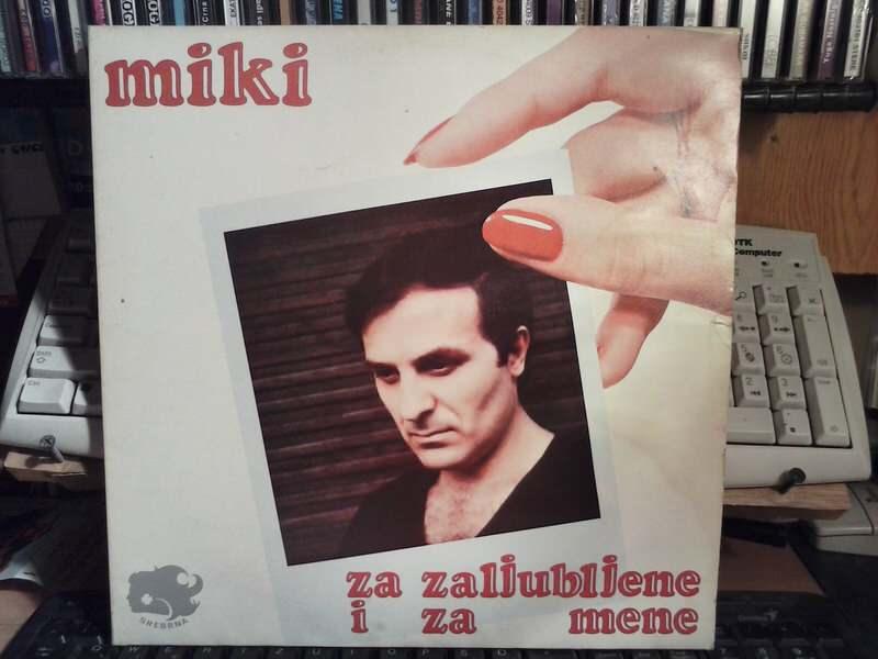 Miki Jevremović - Za Zaljubljene I Za Mene
