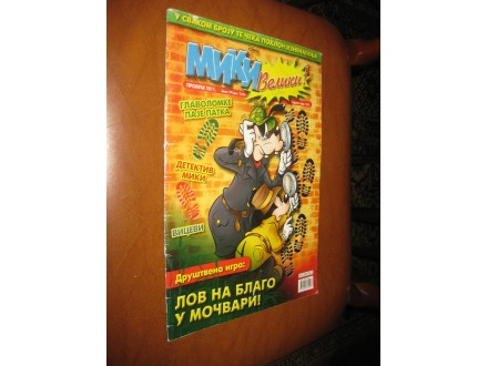 Miki Veliki specijalno izdanje broj 1 ( proleće 2011)