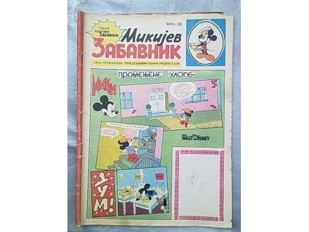 Mikijev Zabavnik,broj 29