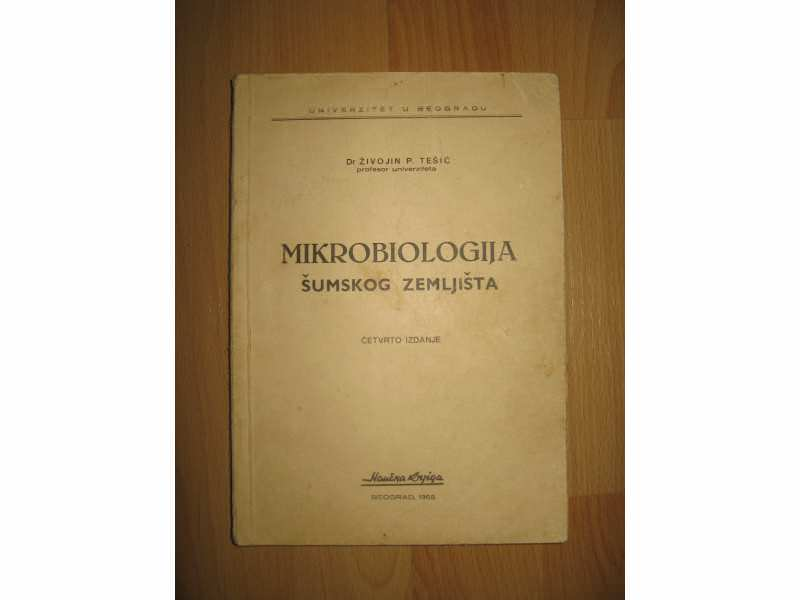 Mikrobiologija sumskog zemljista