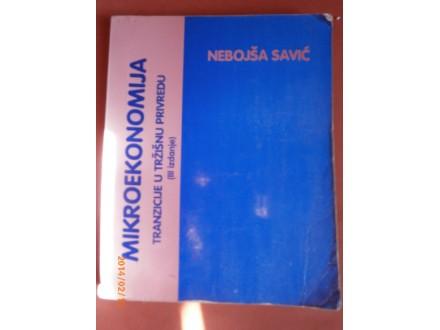 Mikroekonomija, Nebojsa Savić