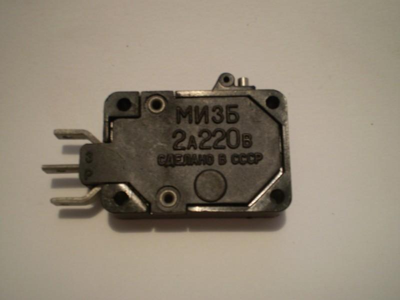 Mikroprekidac 220V 2A