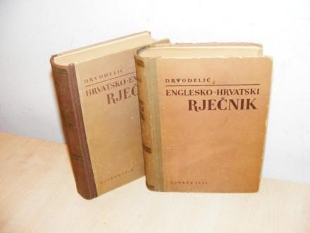 Milan Drvodelić Rječnik 1-2  (besplatna dostava)