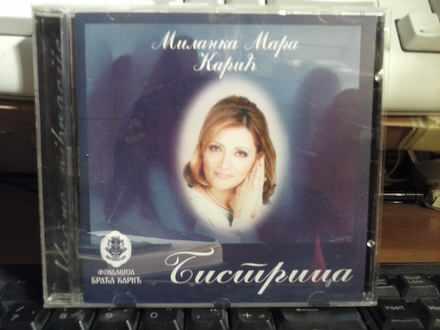 Milanka Mara Karić - Bistrica
