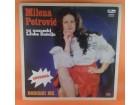 Milena Petrovic - Dodirni me,LP