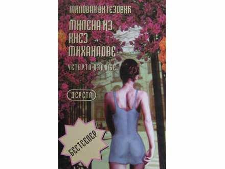 Milena iz Knez Mihajlove  Milovan Vitezovic