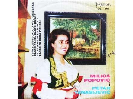 Milica Popović, Petar Tanasijević - Svrati, Devojko, U Moj Vinograd