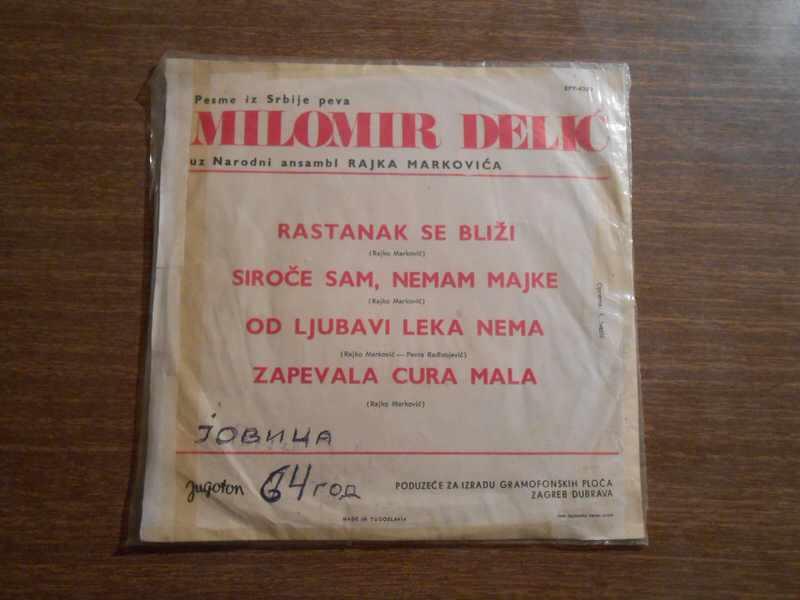 Milomir Delić - Rastanak Se Bliži