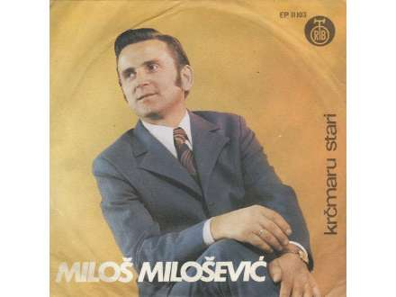 Miloš Milošević (4), Ansambl Bogdana Kojovića - Krčmaru Stari