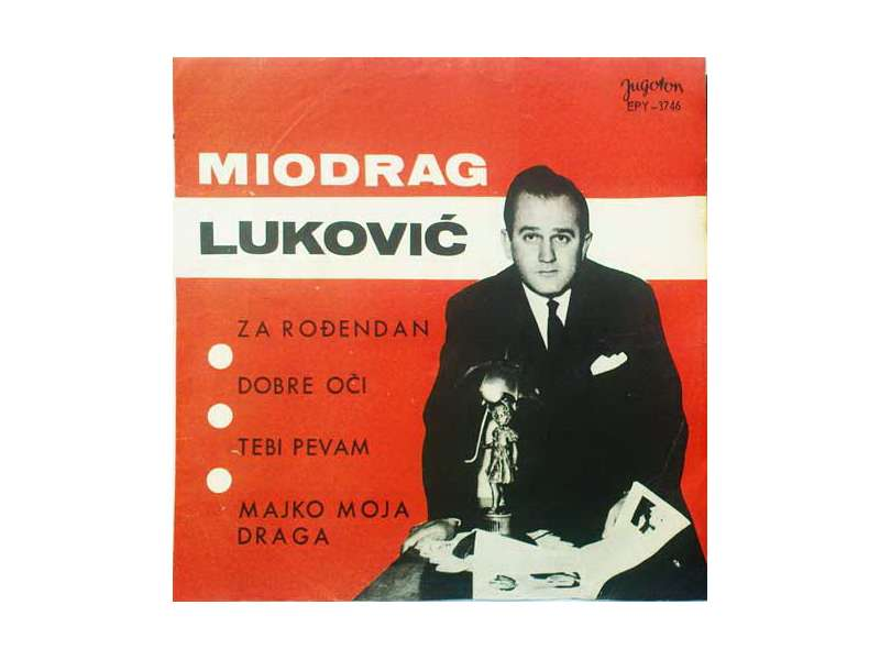 Miodrag Luković - Za Rođendan (EP-SINGL)