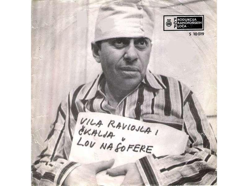 Miodrag Petrović - Čkalja - Vila Ravijojla I Čkalja