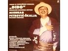 Miodrag Petrović Čkalja - iz pozorišnog komada ĐIDO