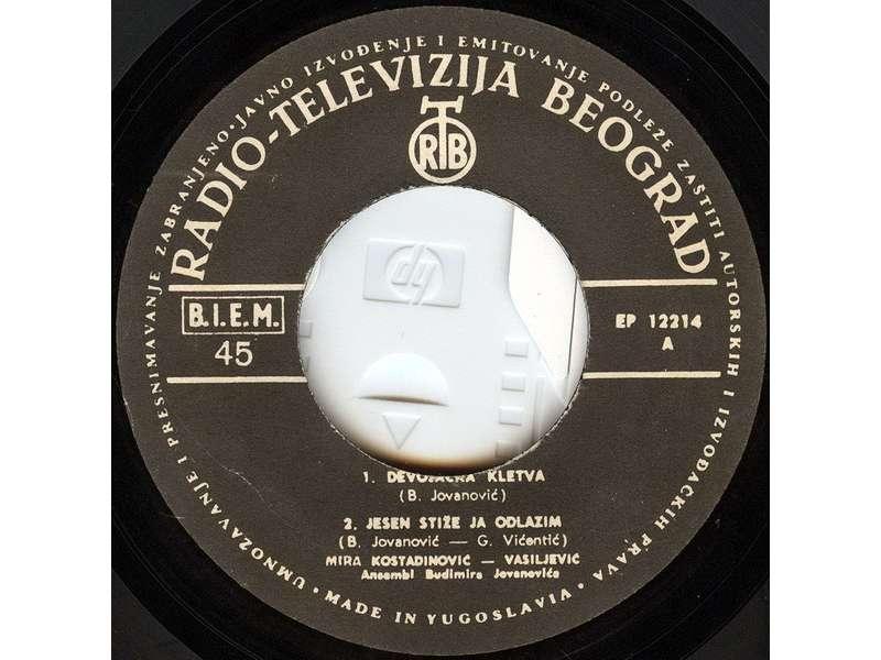 Mira Vasiljević - Devojačka Kletva