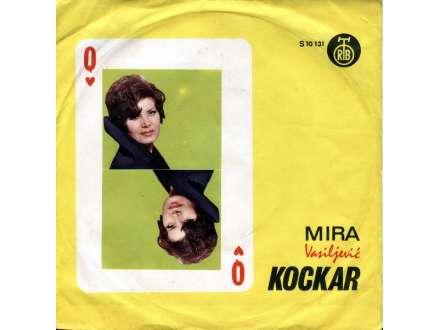 Mira Vasiljević - Kockar
