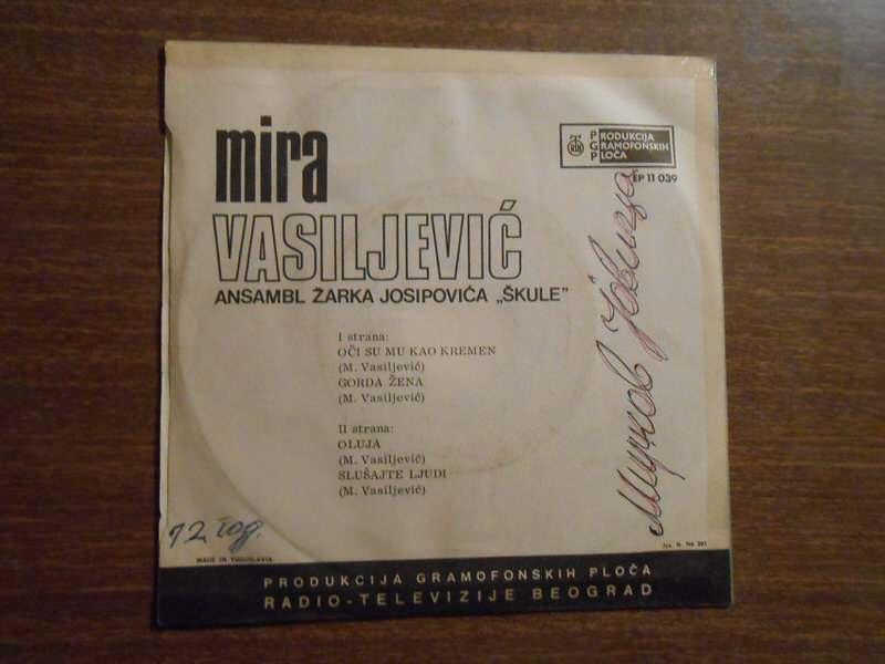 Mira Vasiljević - Oči Su Mu Kao Kremen