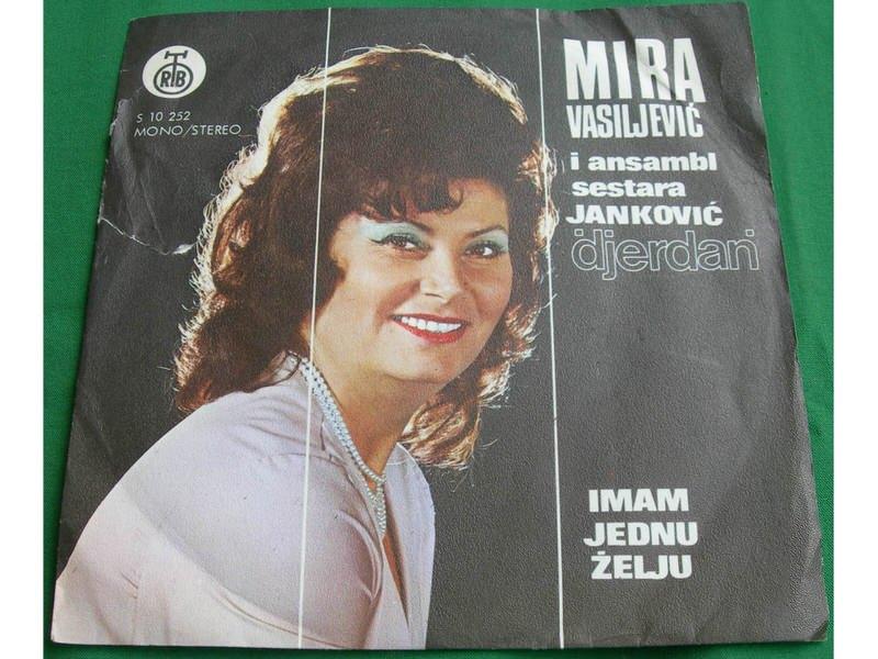 Mira Vasiljević i ansambl sestara Janković `Đerdan` - Imam jednu želju