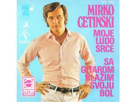 Mirko Cetinski - Moje Ludo Srce / Sa Gitarom Blažim Svoju Bol