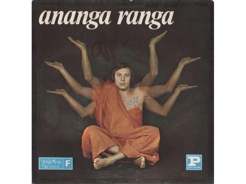 Miro Ungar - Ananga Ranga