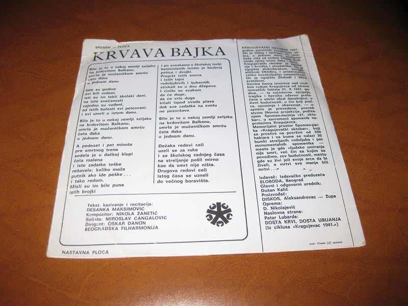 Miroslav Čangalović - Krvava bajka